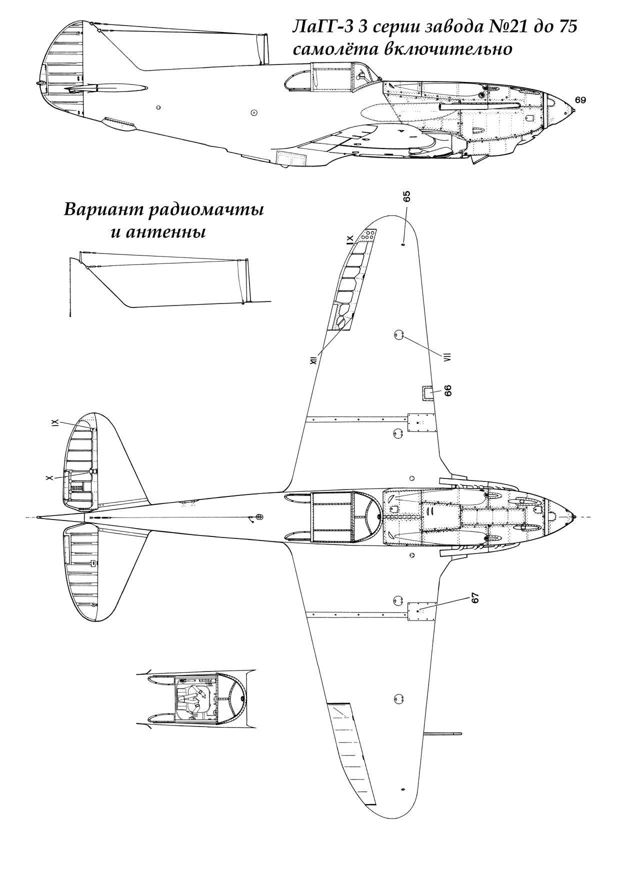 LaGG-3-3serie_r1mt.jpg